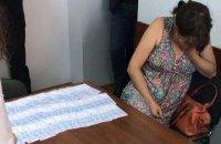 В Черкассах мать продала новорожденного ребенка за 140 тыс. гривен (обновлено)