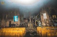 Пожежа у київському костелі Святого Миколая знищила унікальний орган