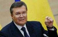 Печерский суд постановил взять Януковича под стражу
