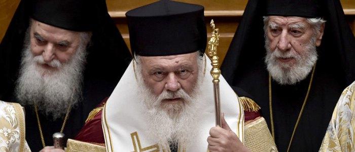 Глава Элладской Церкви Архиепископ Афинский Иероним (в центре)