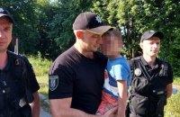 Поліцейські Києва понад 12 годин розшукували хлопчика в лісопарковій зоні