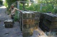 В Краснодон прибыло 20 вагонов с боеприпасами из России, - штаб АТО