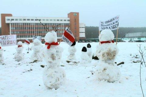 Білоруси вийшли на недільні акції з підтримки політичних в'язнів