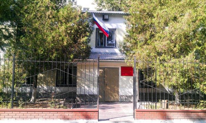 Армянский городской суд Республики Крым.