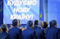 В ПР кроме Тигипко ожидают Балогу и Порошенко
