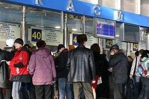 """Пресс-служба """"Укрзализныци"""" нашла билеты в Крым"""