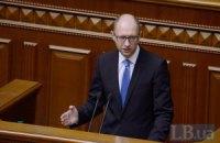 Яценюк: из-за действий коалиции Украина зимой останется без газа