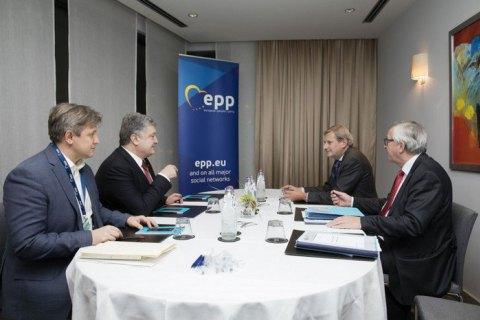 Украина рассчитывает на новый финансовый пакет ЕС