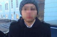 Полиция Киева задержала валютного мошенника