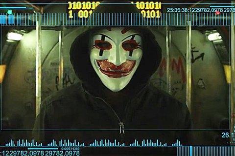 Закон про кібербезпеку набув чинності