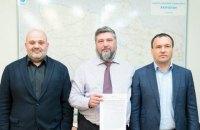 """""""Нафтогаз"""", """"Киевэнерго"""" и """"Киевтеплоэнерго"""" подписали мировое соглашение"""