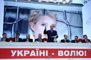 """""""Батькивщина"""" приняла резолюцию с требованием реабилитации Тимошенко"""