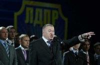 ЛДПР выдвинула Жириновского кандидатом на президентские выборы