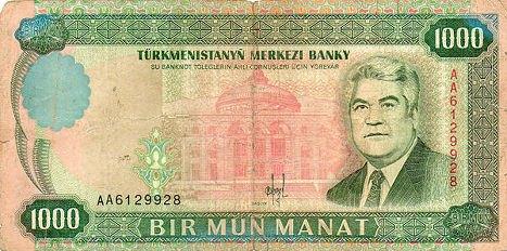 Банкнота в 1000 манатов, приобретенная в Ашхабаде в 2001 году