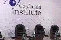 """Онлайн-трансляция круглого стола на тему """"Кредит МВФ и стабильность гривны: мифы и реальность"""""""