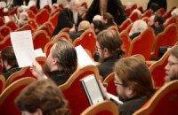 РПЦ відправила в монастир священика за заклики воювати за ЛНР