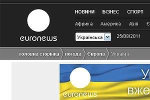 Нацсовет аннулировал лицензию украиноязычной версии Euronews