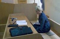 """Тимошенко - судье: """"Вас не уважает вся Украина"""""""