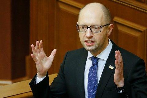 Яценюк не бачить підстав для своєї відставки