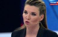 """Російський телеканал """"узяв інтерв'ю"""" в загиблої в Керчі дівчини"""