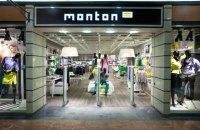 Мережа магазинів одягу Monton іде з України