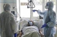 МОЗ: через брак пацієнтів деякі лікарні згортають ковідні відділення