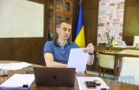 """Ляшко назвав регіони, яким загрожує """"червона"""" зона"""