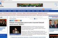 Кто разыгрывает «антисемитскую карту» Евромайдана?