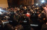 К СБУ на Аскольдовом переулке подтянулись сторонники Саакашвили (обновлено)