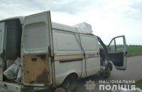 """У Полтавській області підірвали авто """"Укрпошти"""" та викрали з нього 2,7 млн гривень"""