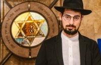 Рівень антисемітизму в Україні менше, ніж в європейських країнах, - спікер єврейської громади Києва