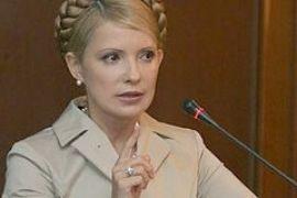Тимошенко увидела, как можно получать электроэнергию за цент