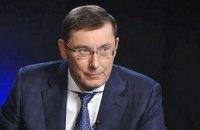 Луценко анонсировал новые дела в отношении нардепов и действующих министров