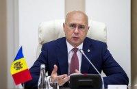 В.о. президента Молдови розпустив парламент і призначив дострокові вибори