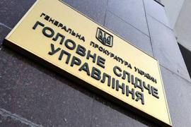 Оппозиция требует на ковер ГПУ, МВД и Карпачеву