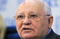 """Горбачев захотел возглавить """"Лигу избирателей"""""""