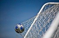 """Новый """"Севастополь"""" провел первый официальный матч в своей истории"""