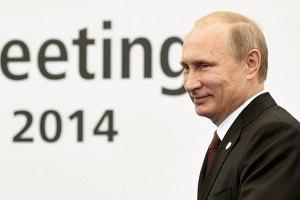 Путин обсудил с Совбезом РФ ситуацию на Донбассе