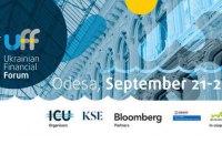 В Одессе 21 сентября открывается Ukrainian Financial Forum 2017