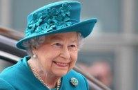 Елизавета II отмечает 66-ю годовщину восхождения на престол