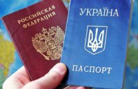 """Російські паспорти в ОРДЛО видаватимуть насамперед """"силовим структурам"""" бойовиків, - Міноборони"""