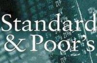 Вслед за кредитом МВФ S&P повысило рейтинги Украины