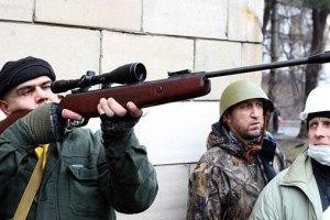 """""""Бі-Бі-Сі"""" знайшло снайпера-майданівця, який стріляв з консерваторії по міліціонерах"""