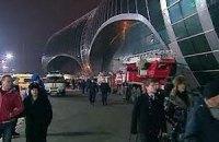 """У московському """"Домодєдово"""" $3 млн підмінили будівельним сміттям"""
