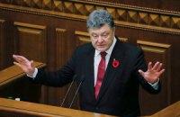 Порошенко підписав закони про декомунізацію