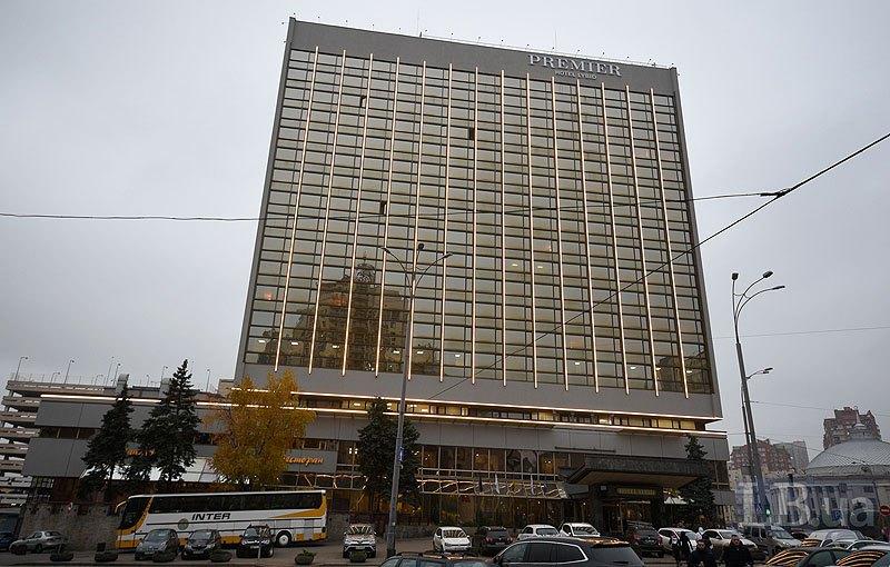 Готель Либідь