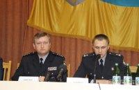 На Закарпатье назначили нового руководителя полиции