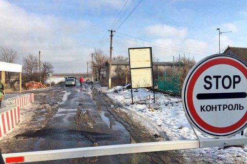 """Из гранатометов обстреляли опорный пункт вблизи КПВВ """"Гнутово"""""""