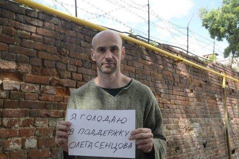 Российский журналист Шура Буртин объявил голодовку в поддержку Сенцова
