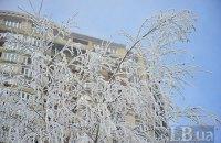 У середу в Києві до +7 вдень, вночі заморозки